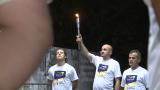 Vlam European Summer Games Special Olympics Mol Sunparcs Kempische Meren
